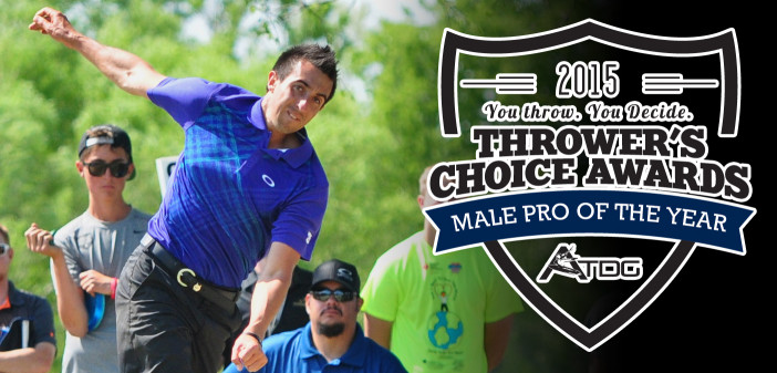 Paul McBeth - Thrower's Chocie Awards Male Pro of the Year