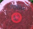 TOBU Charge