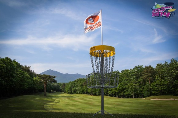 Photo used with permission. Photo by Janne Lahtinen / Japan Open Disc Golf.